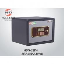 华都  HDG-28D4  经济型保管箱