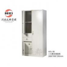 华都 HDL-06 二斗更衣保险柜