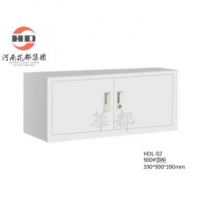 华都 HDL-02 900#顶柜