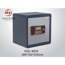 华都 HDG-40D4 经济型保管箱
