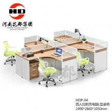 华都 HDP-04 四人位职员电脑L型桌椅