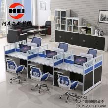 华都 HDP-02 六人位隔断屏风桌椅