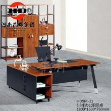 华都 HD9M-21 1.8米办公职员桌