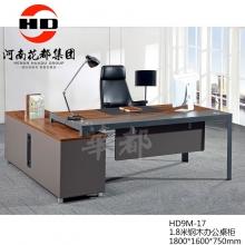 华都 HD9M-17 1.8米钢木办公桌柜