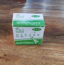 六角无尘粉笔 48支/盒 50盒/箱 彩色