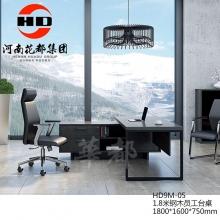 华都 HD9M-05 1.8米钢木员工台桌