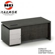 华都 HD9M-07 1.6米实木办公台