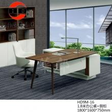 华都 HD9M-016 1.8米办公桌+侧柜
