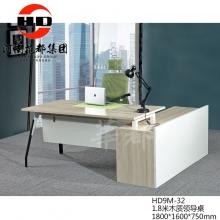 华都 HD9M-32 1.8米木质领导桌