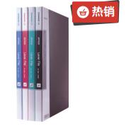 三木LFE68L/H报告夹