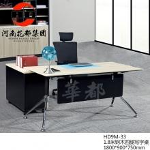 华都 HD9M-33 1.8米钢木四腿写字桌