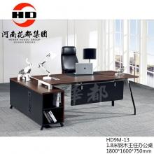 华都 HD9M-13 1.8米钢木主任办公桌