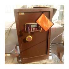 昊丰  HF-800   保险柜