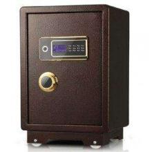 昊丰  HF-C10   保险柜