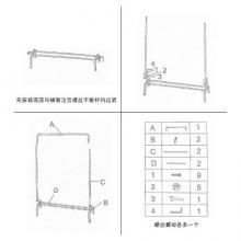 荣青 RQ- 更衣架(定制类)