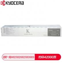 京瓷(KYOCERA) TK-6328 黑色碳粉