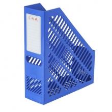 钊盛 ZS-18 单格文件栏   54个/箱 (蓝色)