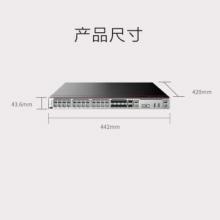 华为(HUAWEI)USG6305E-AC 多端口带万兆下一代企业级桌面防火墙安全网关 替代6306