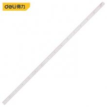 得力 DL8150 不锈钢直尺 150cm