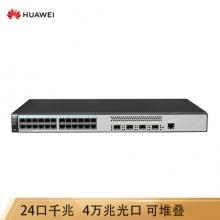 华为(HUAWEI)企业级交换机 24口千兆以太网+4口万兆光 网络交换机-S5720S-28X-LI-AC