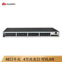 华为(HUAWEI)企业级交换机 48口千兆以太网+4口万兆光 网络交换机-S5720S-52X-LI-AC