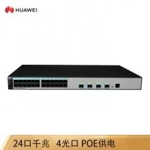 华为(HUAWEI)S5720S-28P-PWR-LI-AC 24口全千兆企业级POE供电网管交换机 4个千兆光口 支持云管理