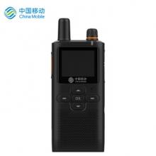 中国移动(China Mobile)C32 对讲机大功率 5000公里