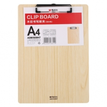 晨光 M&G 木纹书写板夹 ADM929H8 A5 (浅色)