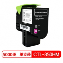 奔图(PANTUM) CTL-350H 粉仓(M 红色)
