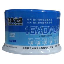 清华同方(THTF) DVD-R 光盘 12CM(50片/桶)