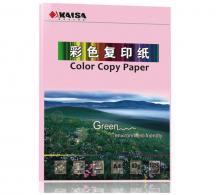 凯萨(KAISA) KS-98582A4 浅粉色彩色复印纸 297*210mm 100张/包