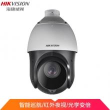 海康威视 DS-2DC4223IW-DE 监控摄像头 200万4寸网络智能球机摄像头