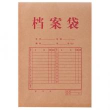 国产 A4牛皮纸档案袋 250g侧宽5cm 10只/包