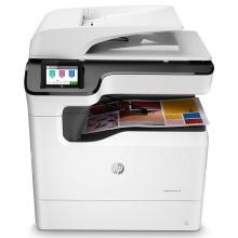 惠普(HP)PageWide Color MFP 774dn A3彩色喷墨页宽复合机 打印/复印/扫描