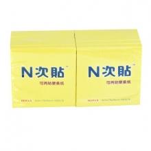 N次贴 可再贴便条纸 31005 E153 黄色 76*76mm