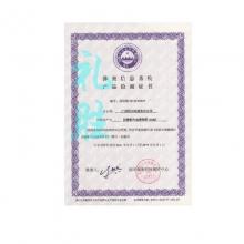 礼胜 LS-6031 国保锁通体保密柜
