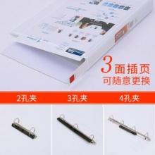 齐心(COMIX) A4 三孔D形活页快劳夹 白色(A0216 38mm)