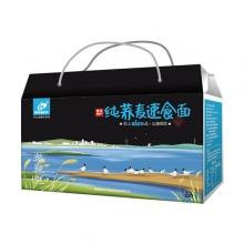 【康保县】康巴诺尔纯荞麦速食面 方便食品 280g*10袋