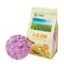 【河北】【张家口】【沽源县】扶贫产品弘基粉红色土豆泥粉750g袋装