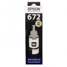爱普生 T6721 黑色墨水瓶
