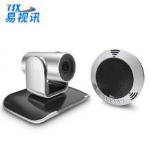 易视讯YSX-C21视频会议摄像头银黑色