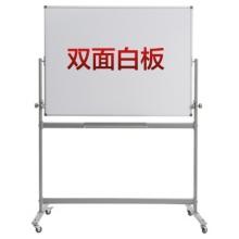 齐富 双面移动白板 tca1224 1200*2400mm