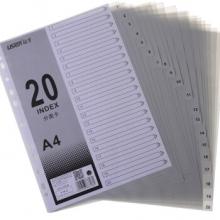 远生 20页分类索引US-020A 胶质 灰色