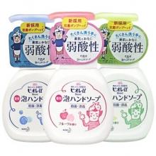 花王 泡沫洗手液(清淡香)250ML(单位:瓶)