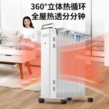 先锋(SINGFUN)DS1993/CY99LL-13 电油汀取暖器 白色
