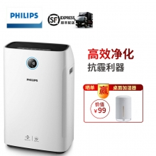 飞利浦(Philips) AC3824/00空气净化器加湿器大容量净化加湿一体机