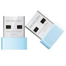 水星MW150US免驱版无线网卡150M蓝USB2.0微小型(个)