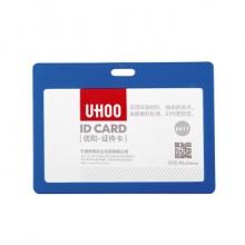 优和 UHOO PP证件卡 6611-1 横式 (蓝色) 12个/盒 (不含挂绳)