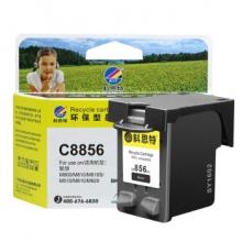科思特 8856 黑色墨盒