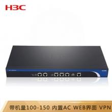 华为 ER3200G2 企业级千兆路由器